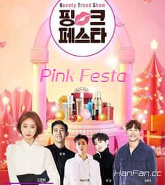 Pink Festa