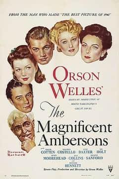 伟大的安伯逊家族