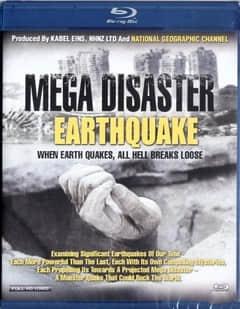 末日的地球:大地震
