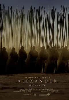 说电影《亚历山大大帝》