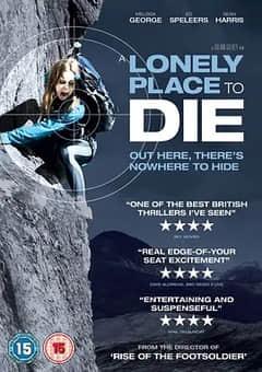 说电影《孤独的死亡之所》